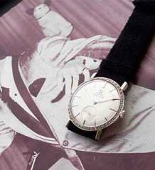 Часы с бриллиантами Omega Элвиса Пресли продадут с аукциона