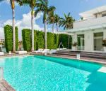 Певица Шакира продает дом в Майами-Бич | фото и цена