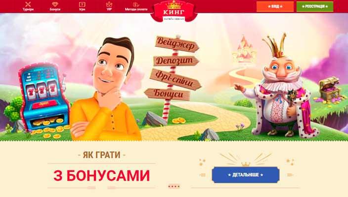 Онлайн казино - сучасний формат для сучасних гравців