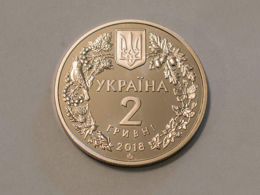 Пам'ятна монета Марена дніпровська 2 гривні, аверс