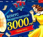 Гостеприимное казино для украинских гемблеров