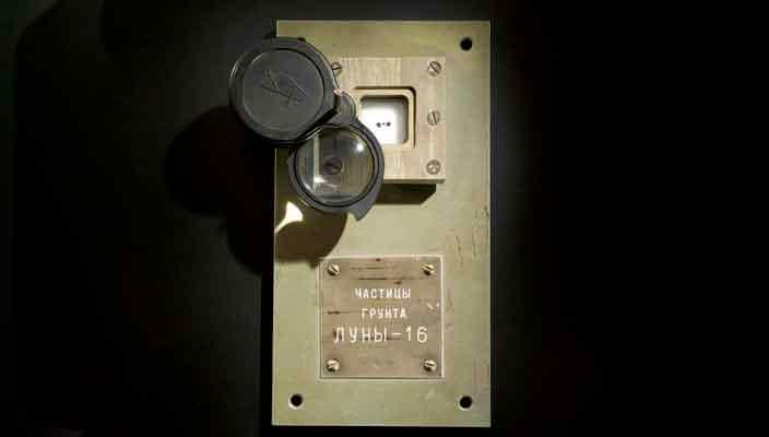 Советские образцы грунта Луны продадут на аукционе | цена