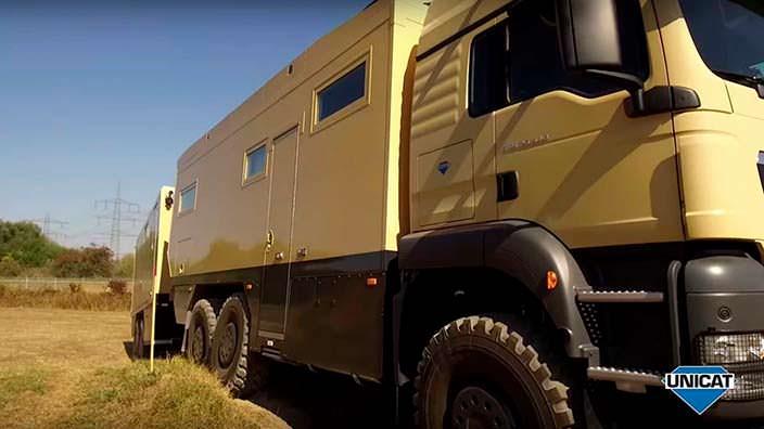 Экспедиционный грузовик Unicat MD75HMB+WT69