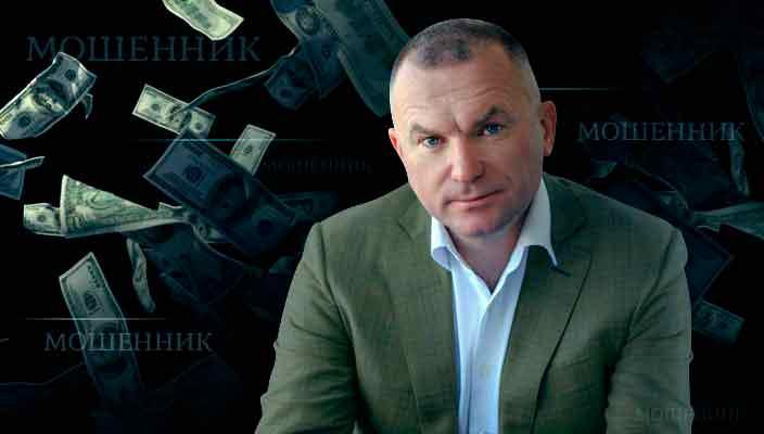 Банкир Игорь Мазепа делит бизнес с боевиками и сепаратистами на Донбассе