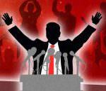 Как создать политическую партию в Украине