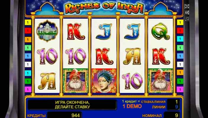 Вывод средств в онлайн казино Вулкан