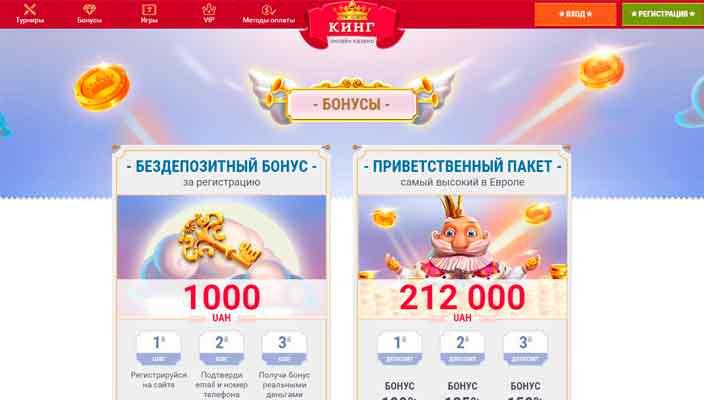 Онлайн казино, как проводник в мир развлечений