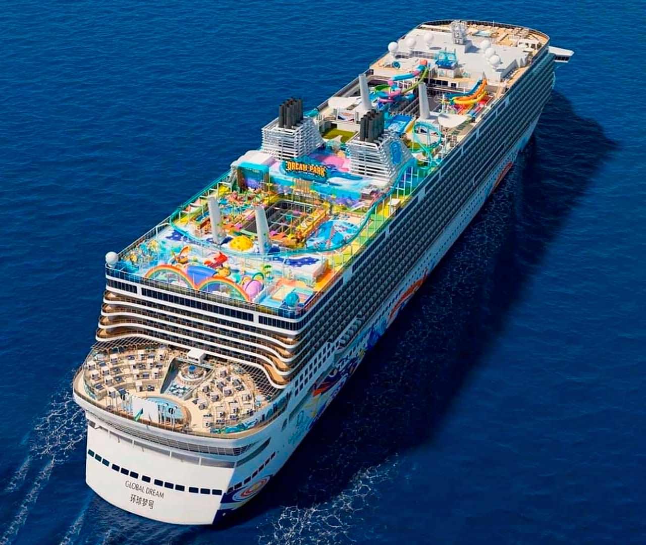 Гигантский океанский лайнер Global Dream