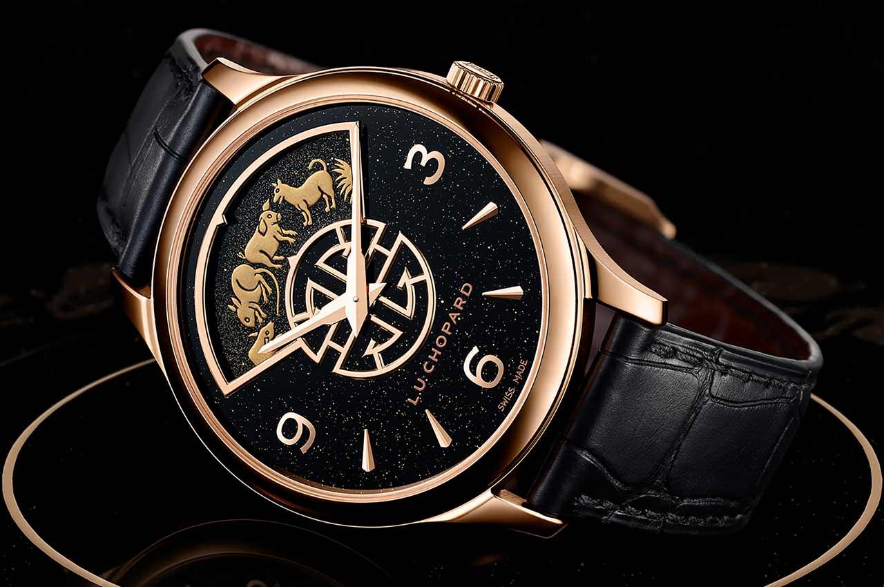 Chopard выпустил часы в честь китайского нового года 2021