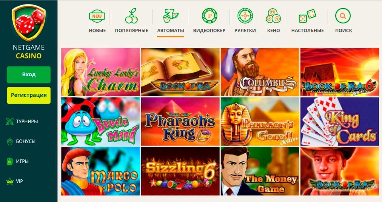 Подборка лучших слотов и возможность игры в бесплатном режиме от онлайн казино