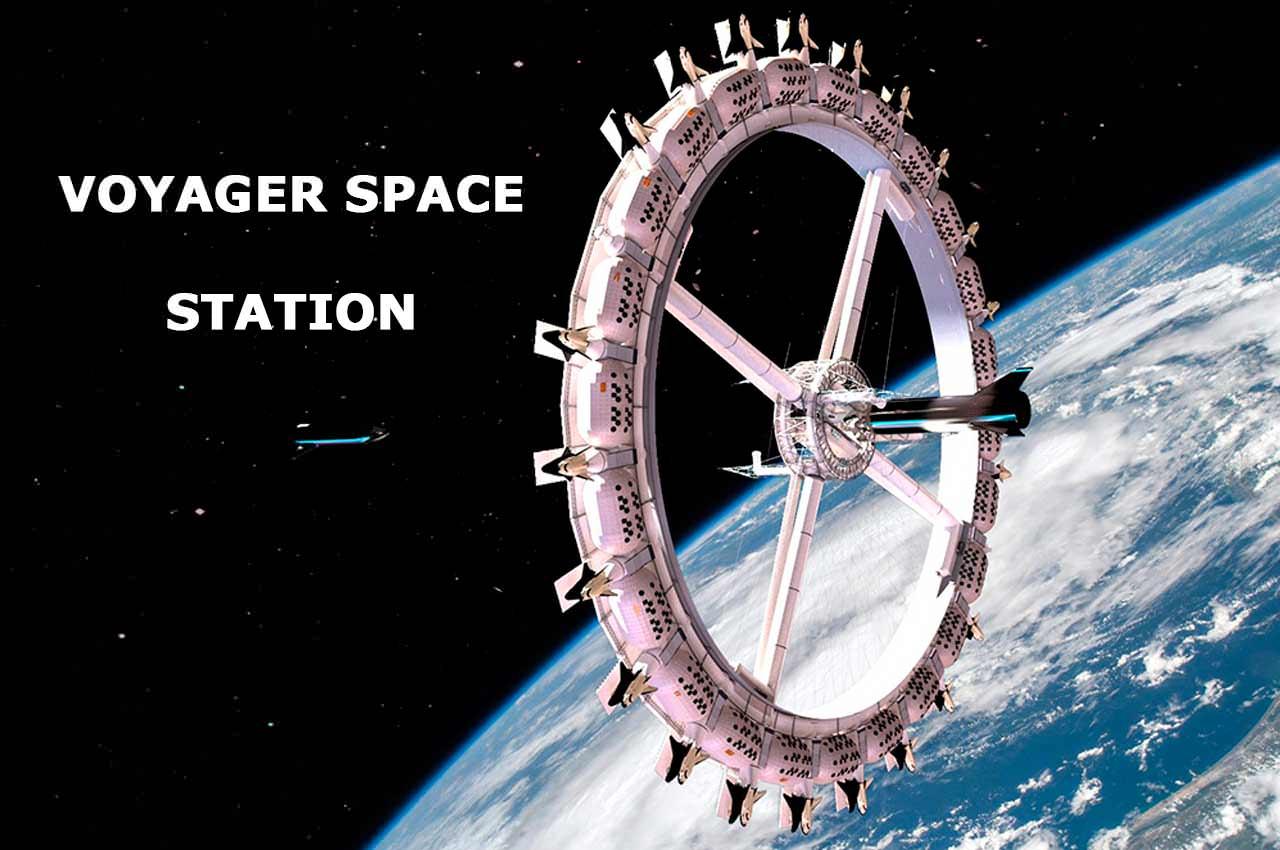 Первый космический отель в истории откроют в 2027 году