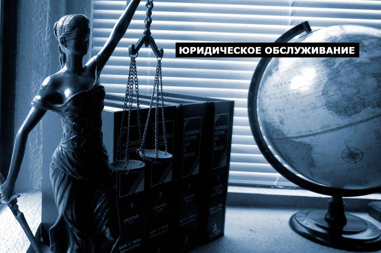 Юрист в кризис. Как позволить его в своём бизнесе