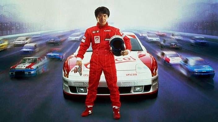 Джеки Чан в 1995 году
