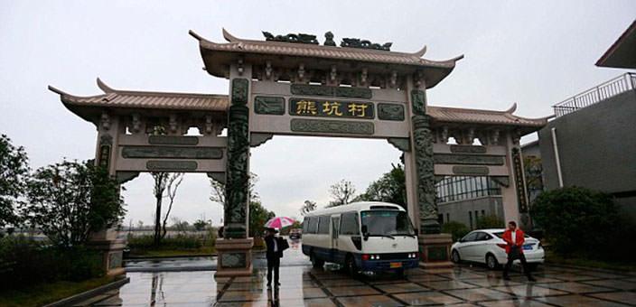 Китайский миллионер отблагодарил бывших односельчан виллами