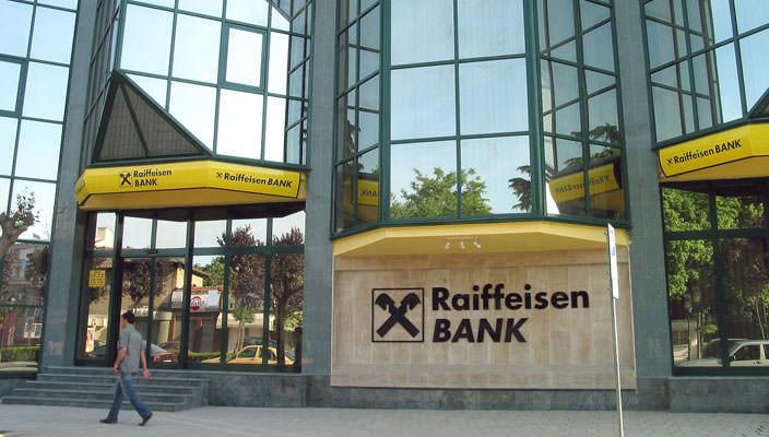 Raiffeisen Bank покинет рынки Восточной Европы
