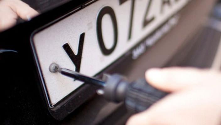 Где заказать новые номера на авто быстро и доступно?