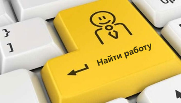 HeadHunter: рынок труда Украины с начала осени оживился