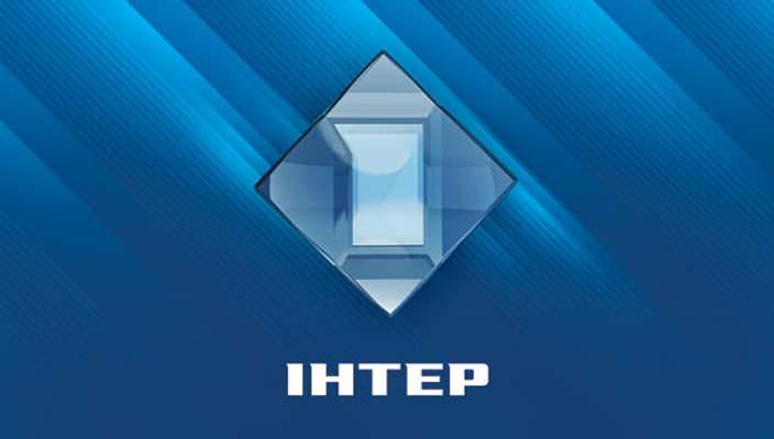 «Азов» требует отставки руководства «Интера»