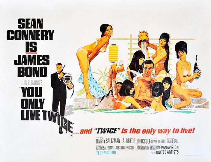 Постер «Живешь только дважды» (You Only Live Twice), 1967 год