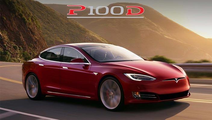 Самый быстрый электромобиль в мире Tesla Model S P100D