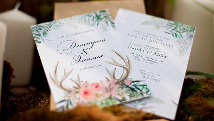 Event-Cards: свадебная полиграфия. Пригласительные, конверты