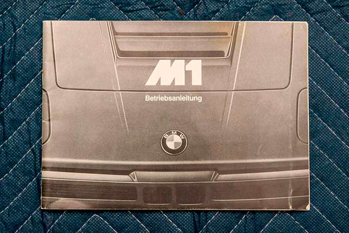 Оригинальная брошюра BMW M1 1980 года