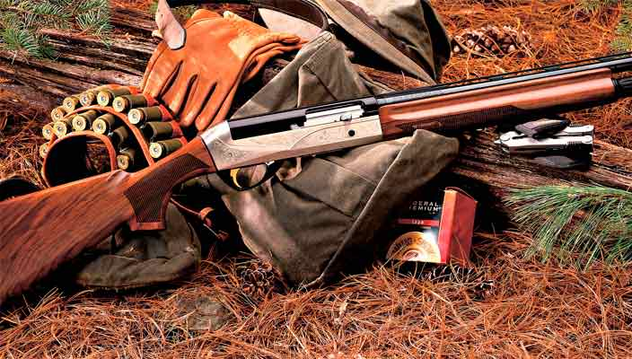 Магазин «Прицел»: снаряжение для охоты, рыбалки и отдыха