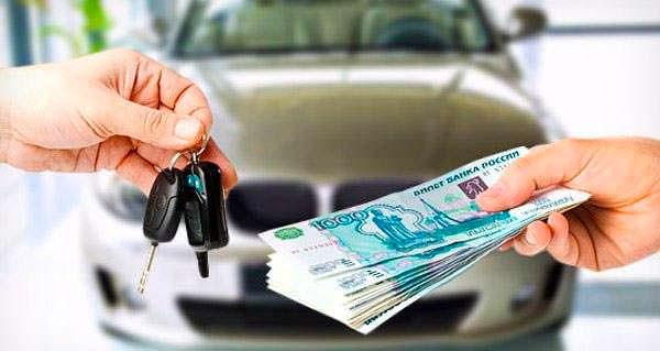 Преимущества быстрого выкупа авто