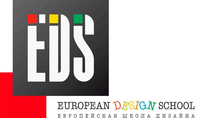 Дизайнерская школа EDS: обучение международного уровня