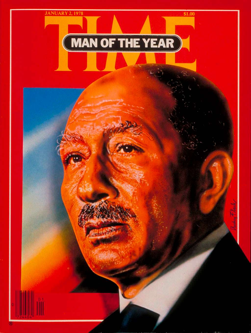 1977 год. Президент Египта Анвар Садат на обложке Time