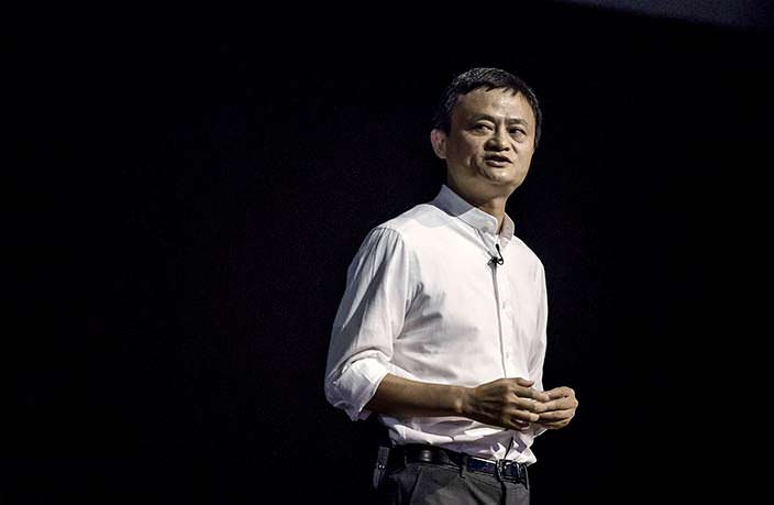 Джек Ма - основатель и владелец Alibaba Group