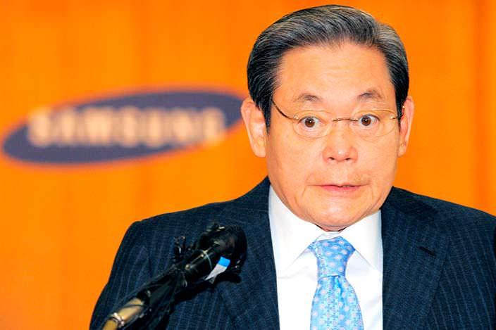 Ли Гонхи - самый богатый человек Южной Кореи