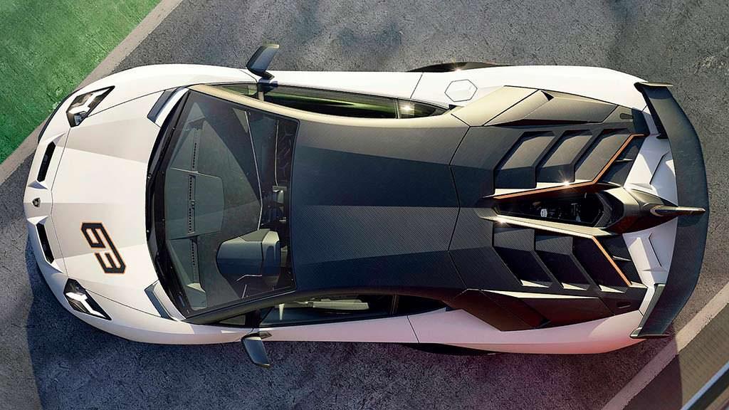 Фото Lamborghini Aventador SVJ 63