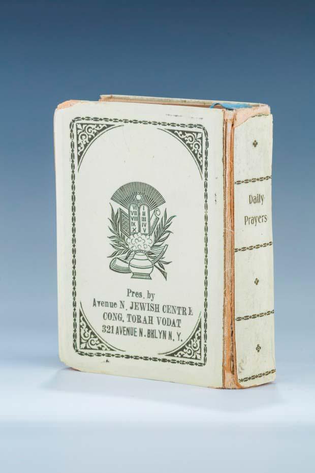 Сидур 1922 года - еврейский молитвенник Мэрилин Монро