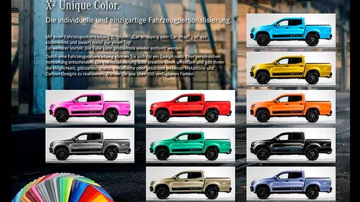 Палитра цветов кузова для Mercedes-Benz X-Class X²
