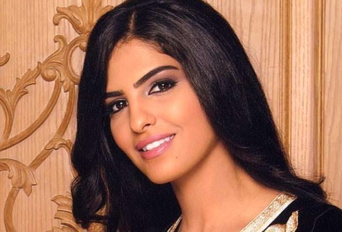 Фото   Принцесса Саудовской Аравии Амира Аль-Тавил