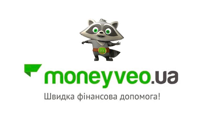 Moneyveo - быстрые микрозаймы на карту