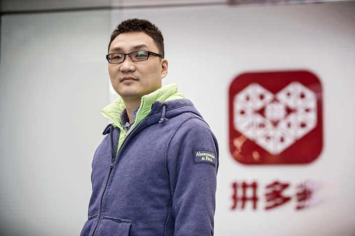 Колин Хуан Чжэн - основатель и гендиректор Pinduoduo