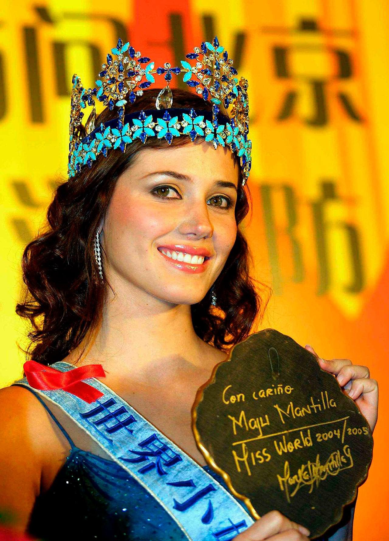 Фото   Мисс Мира 2004 года Мария Хулия Мантилья