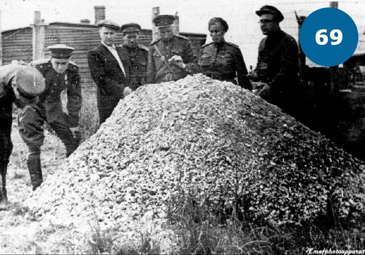 Людський попіл в концтаборі Майданек