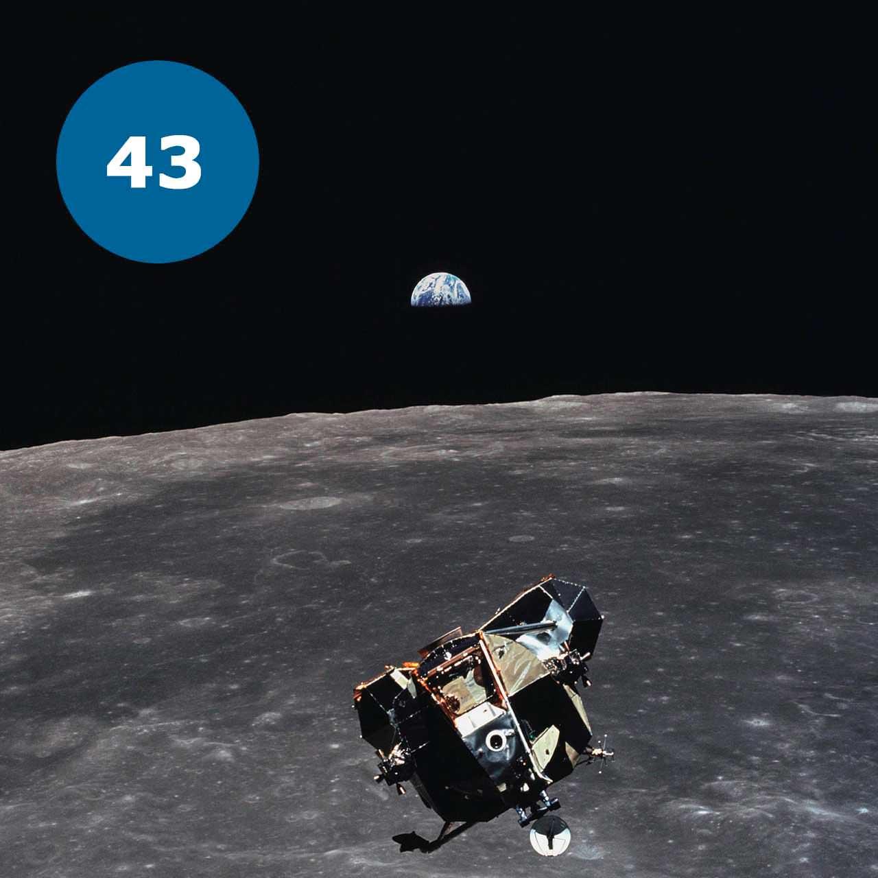 Земля з орбіти Місяця