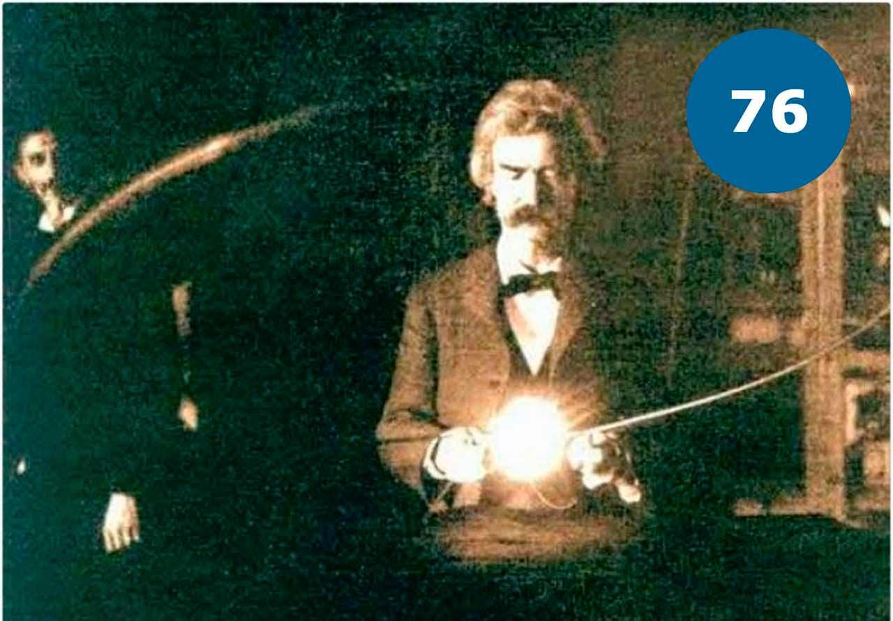 Марк Твен та Нікола Тесла