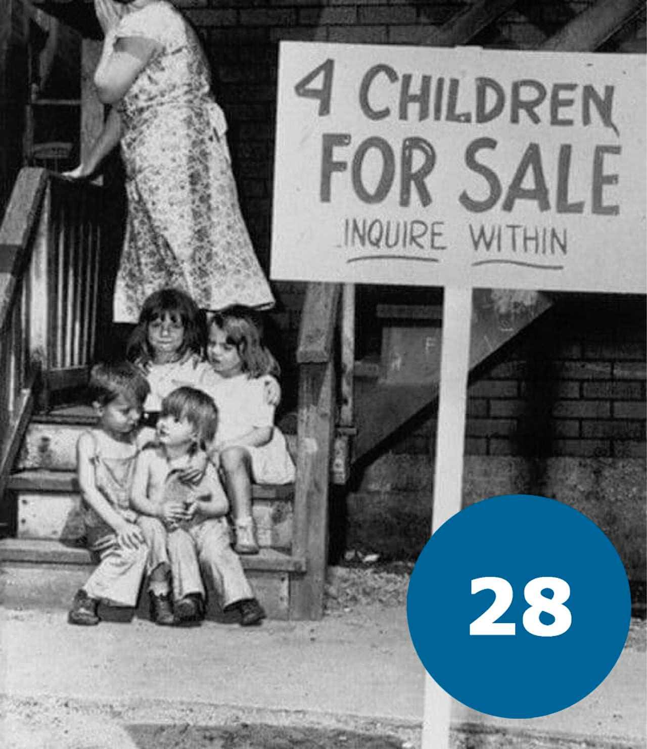 Діти на продаж
