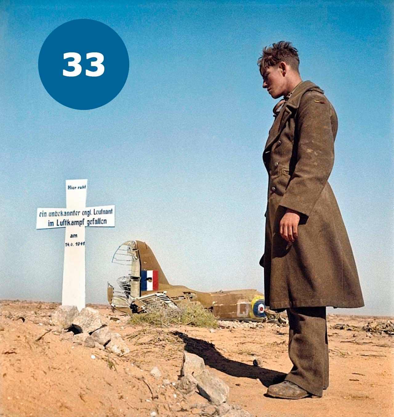 Німецький солдат похоронив британського солдата