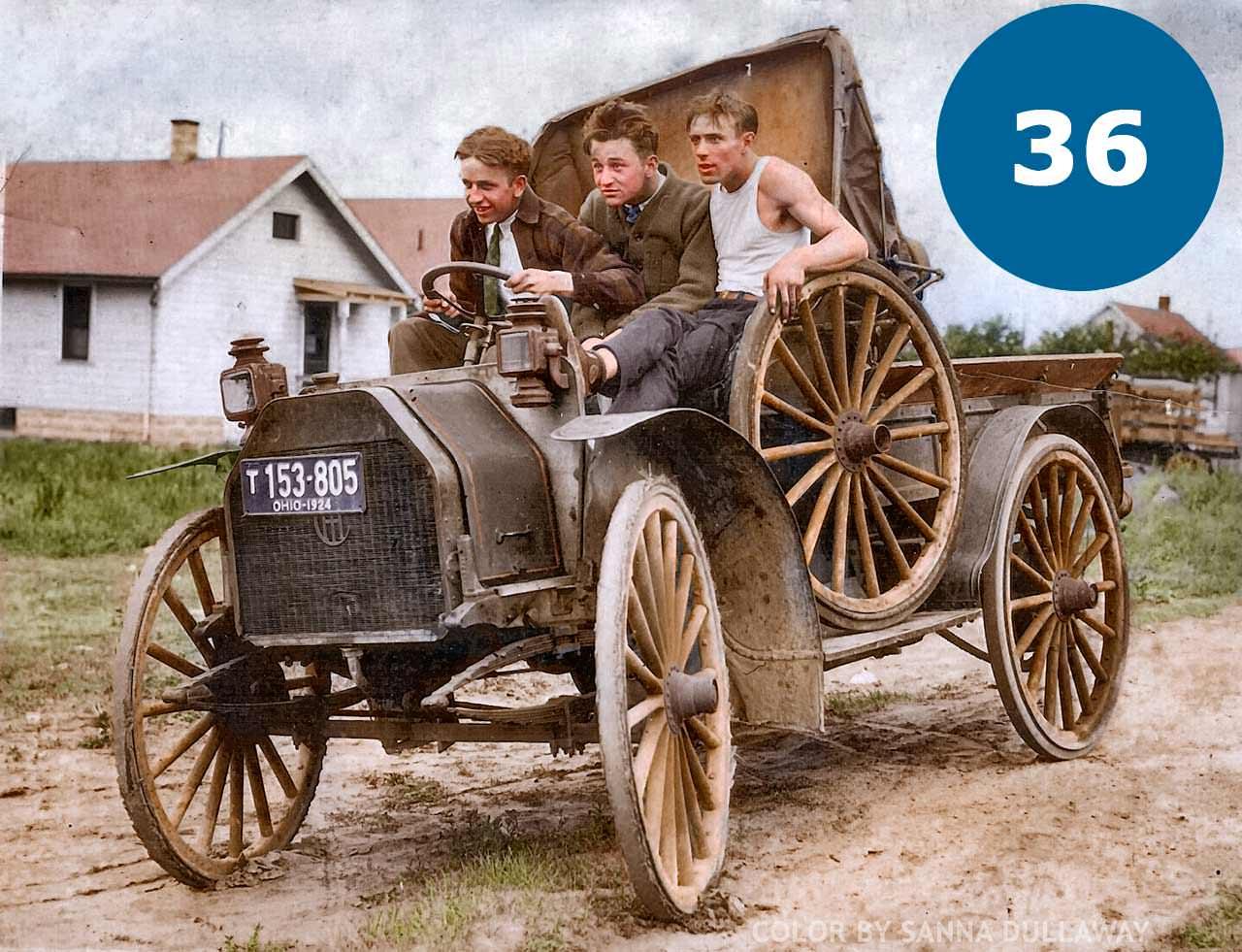 Новий автомобіль 1924 року