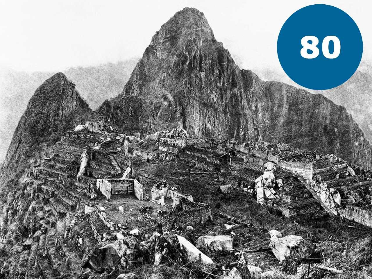Відкриття міста Мачу-Пікчу в Перу