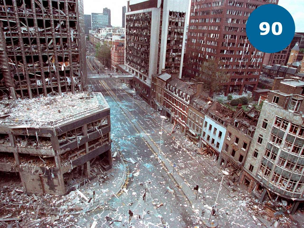 Наслідки вибуху бомби в Лондоні