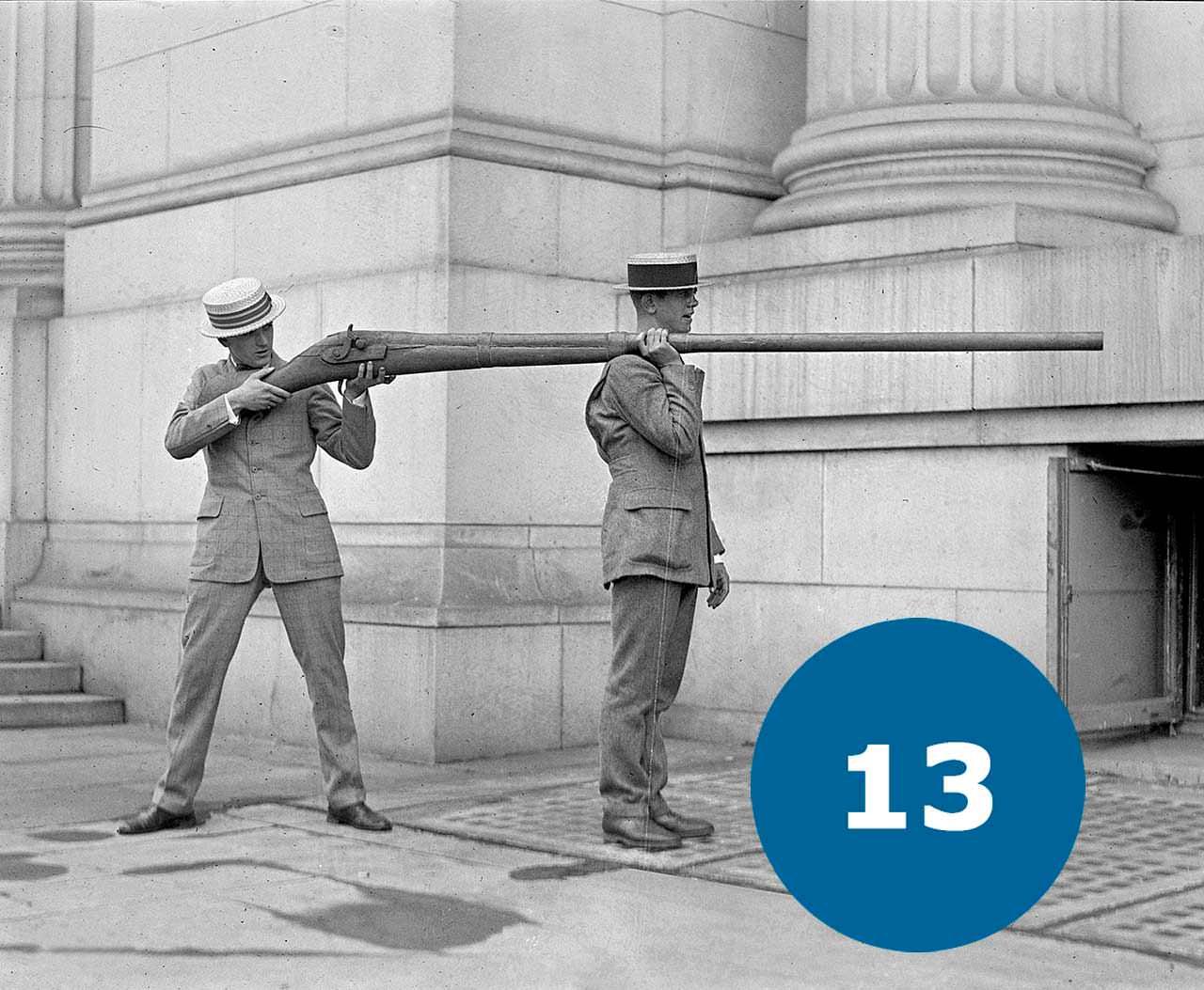 Найбільша рушниця в світі