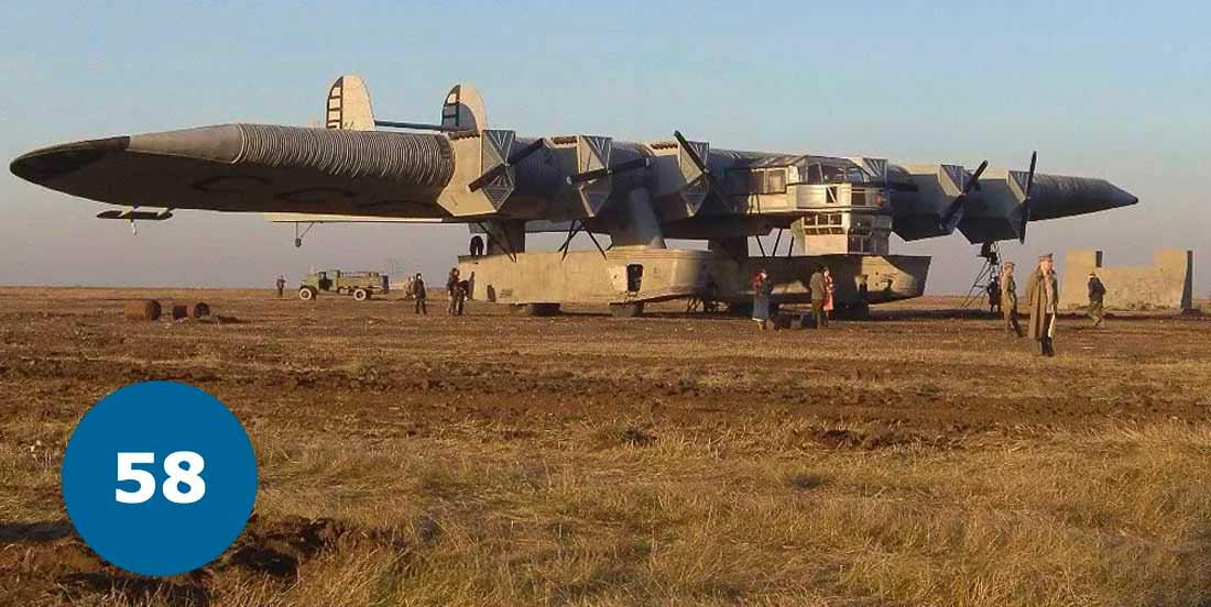 Радянський літак гігант К-7
