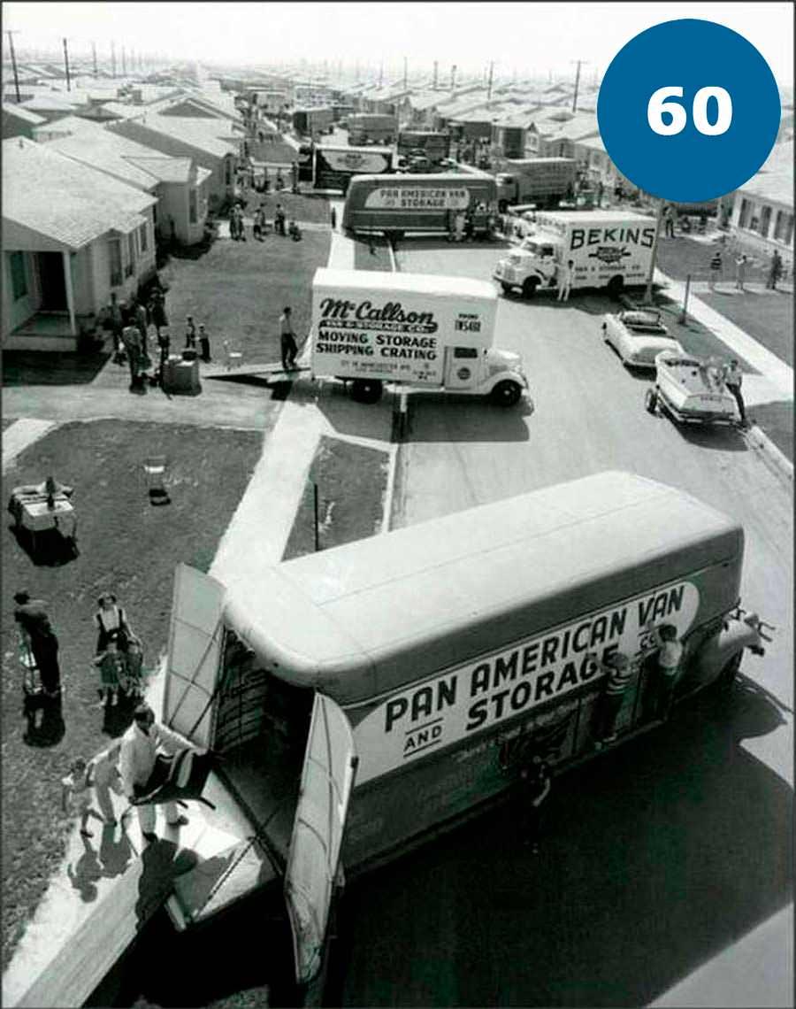 Будівельний бум в США в 1950-х